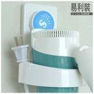 【 EASYCAN 】EC005 吹風機...