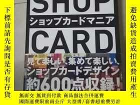 二手書博民逛書店SHOP罕見CARD MANIA 購物卡狂熱)Y278399