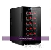 VNICE18支紅酒櫃恒溫酒櫃子冷藏家用小型電子恒濕迷你保濕雪茄櫃MBS『潮流世家』