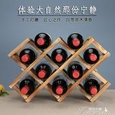 置架-葡萄架實木展示架歐式家用瓶架客廳架子 快速出貨 YYS
