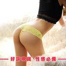 【1509】性感情趣誘惑蕾絲花邊透明低腰T字內褲 丁字褲 三角褲(5色可選/均碼)