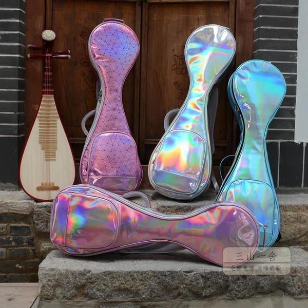 琵琶包 鐳射便攜透明成人漸變大號琵琶袋樂器配件手提包雙肩背包袋-快速出貨JY