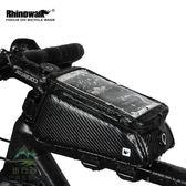 自行車前上管包前梁手機觸屏包防水腳踏車把包【步行者戶外生活館】