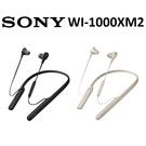 【免運費】SONY WI-1000XM2...