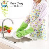 橡膠手套女冬天加厚加絨家務防水保暖洗車洗碗耐用冬季洗菜洗衣服 大降價!免運85折起!