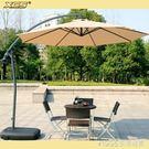 戶外遮陽傘太陽傘大傘戶外傘擺攤傘摺疊沙灘傘保安崗亭室外庭院傘 1995生活雜貨NMS