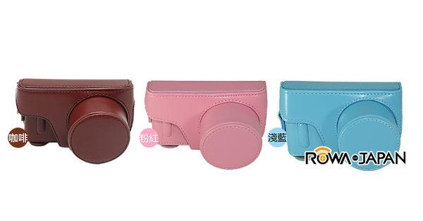 ROWA FOR Samsung NXMINI長鏡變焦 9-27m 系列專用復古皮套