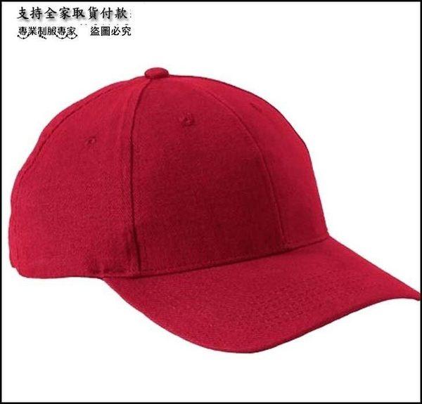 酒店廚師工作帽 服務員帽子 廚房工作帽 棒球帽 純色男女通用