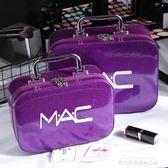 女化妝包大容量小號便攜韓國簡約可愛洗漱品收納盒大號化妝箱手提 聖誕交換禮物