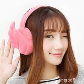 時尚新品耳罩羽翼翅膀保暖耳罩可調節式加厚款保暖耳套耳暖女 千惠衣屋