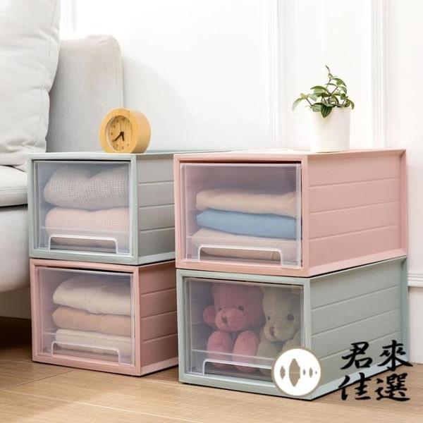 單層 抽屜式衣服收納箱衣物收納盒衣服整理箱【君來佳選】