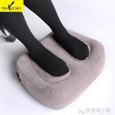 旅行飛機充氣腳墊火車汽車足踏腳凳辦公室睡覺神器長途u型充氣枕 安妮塔小鋪