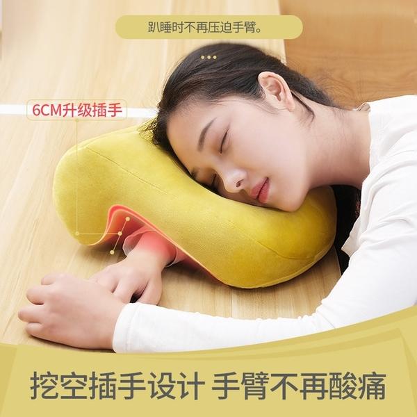 午睡神器 【免運】午睡枕 人體工學 趴睡枕 辦公室趴睡枕 午睡枕 午休記憶枕 透氣 午休枕