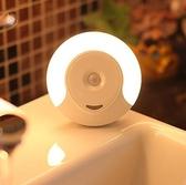 人體感應燈 智能插電人體光控感應燈泡衛生間插座式走廊【快速出貨八折下殺】