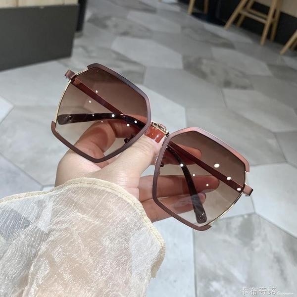 新款多邊形個性太陽鏡女明星網紅街拍圓臉韓版潮墨鏡開車眼鏡 卡布奇諾
