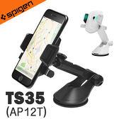 韓國 強力吸附型底座一鍵固定車用手機支架 Spigen Kuel TS35(AP12T) 《Life Beauty》