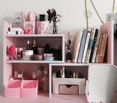 放在書桌上的簡易小書架書柜子迷你折疊小型多功能簡易置物架 居享優品