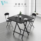 【VENCEDOR】折疊桌 簡易餐桌 免組裝 免安裝桌 免安裝折疊桌 家用折疊桌-沒有椅子