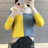 糖果色毛衣女寬鬆秋冬季新款韓版圓領拼色長袖針織打底衫上衣『CR水晶鞋坊』
