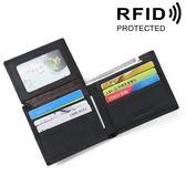 頭層牛皮錢包短夾 屏蔽掃描隔層安全防盜電磁《印象精品》e222