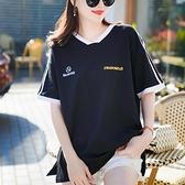 2件2021年夏裝新款大碼中長款純棉短袖t恤女百搭半袖黑色上衣【快速出貨】