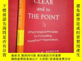 二手書博民逛書店Clear罕見and to the Point: 8 Psych