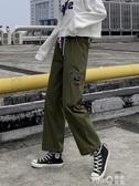 法式工裝寬管褲女寬鬆BF嘻哈帥氣學生秋冬兩穿束腳顯瘦百搭哈倫褲  (pink Q 時尚女裝)