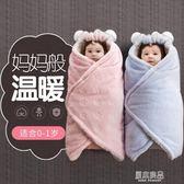 嬰兒抱被新生兒包被春秋冬季加厚保暖抱毯初生寶寶襁褓包巾YYJ    原本良品