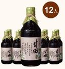 【台灣源味本舖】豆油伯甘田(薄鹽)醬油12入組