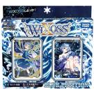 WIXOSS 戰鬥少女 WXD-SP4 劇場版預組套牌 D_ WX86251