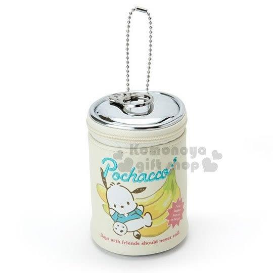〔小禮堂〕帕恰狗 罐頭造型化妝包《黃.香蕉》吊飾.零錢包.收納包 4901610-42254