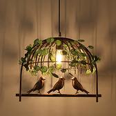 吊燈 仿真綠植物鐵藝音樂酒吧餐吧咖啡廳裝飾燈 現貨快出YJT
