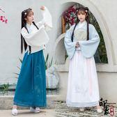 漢服古裝原創設計傳統繡花漢服交領齊腰雙層襦裙日常女款搭配套 限時降價