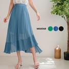 MIUSTAR 素面百褶下擺不規則鬆緊腰雪紡中長裙(共3色)【NJ1846】預購