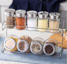 玻璃調料瓶廚房用品調味罐胡椒鹽粉調味料瓶調料罐調料盒套裝家用【非凡】