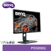 【免運費】BenQ 明基 PD3200Q 32型 QHD 2K 專業色彩管理 顯示器 / AMVA+ 10bit 面板