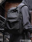 後背包後背包男士時尚潮流學生書包簡約休閒電腦包個性旅行背包韓版 伊蒂斯女裝