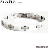 【MARE-精密陶瓷】系列:和諧 (白陶)  款