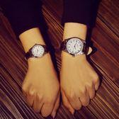 手錶女學生 簡約潮流復古小清新皮帶數字女錶