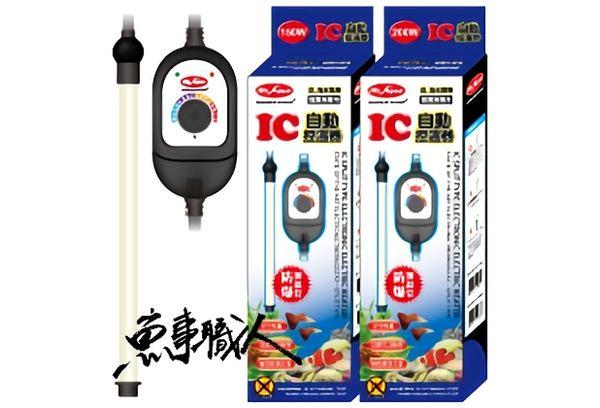 MR.AQUA 水族先生【IC自動控溫器 200W (防爆型)】控溫主機、加溫器、溫控器 魚事職人