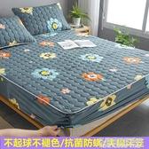 布藝床床罩套全包塌塌米床套床罩2米x2.2防水床笠隔尿透氣防螨蟲 名購新品