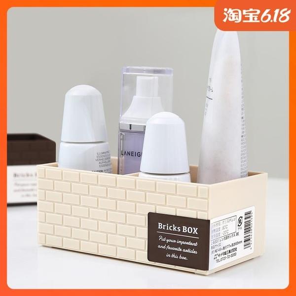 尺寸超過45公分請下宅配日本進口桌面收納盒長方形小號化妝品整理盒筆筒2分格文具收納盒