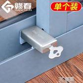居家防護 窗戶鎖扣鋁合金紗窗門窗鎖推拉門鎖防護安全鎖移門防盜限位器 3C優購