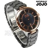 NATURALLY JOJO 寧靜玫瑰陶瓷腕錶 時尚藍寶石水晶女錶 防水手錶 玫瑰金x黑 珍珠螺貝面 JO96949-88R