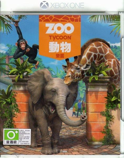 現貨中 XBOXONE 遊戲 動物樂園 Zoo Tycoon 英文版【玩樂小熊】
