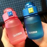 兒童水杯吸管杯成人防摔幼兒園水壺夏季塑料磨砂便攜可愛學生杯子 交換禮物