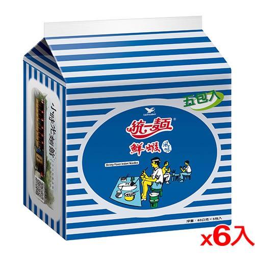 統一鮮蝦麵*30包【愛買】