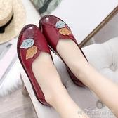 媽媽鞋春秋2020新款單鞋軟底舒適平底中老年人皮鞋中年女鞋子 晴天時尚