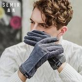手套男士冬季騎行防寒保暖加厚加絨觸屏防寒騎車摩托車棉手套 新品全館85折