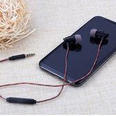 手機耳機入耳式nova青春版線控 港仔會社